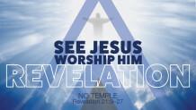 Revelation 21:9–27 — No Temple